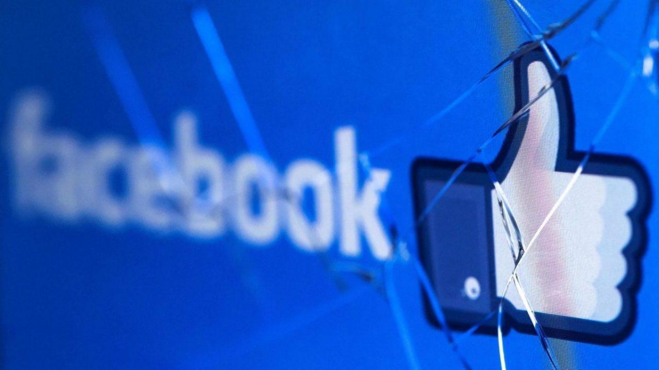 Facebook quebrado